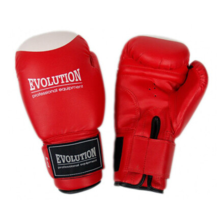 Natural leather boxing gloves
